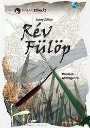 revfulop_2-250
